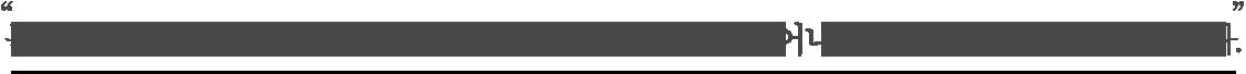 목디스크는 허리디스크와 마찬가지로 경추부디스크가 튀어나와 신경을 누르는 질병입니다.